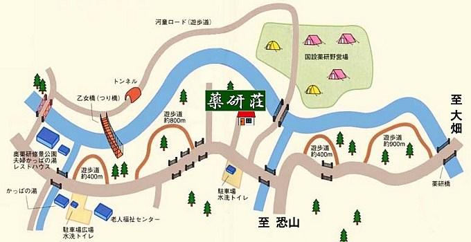 「薬研荘」の画像検索結果